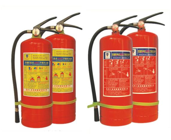Bình chữa cháy bột và khí CO2 thông thường